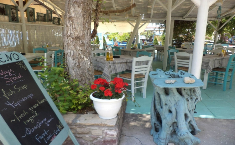 Armeno Restaurant