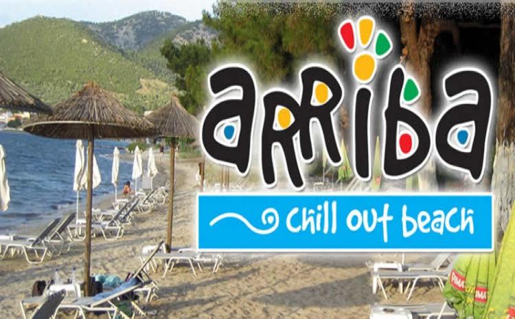 Arriba Beach Bar