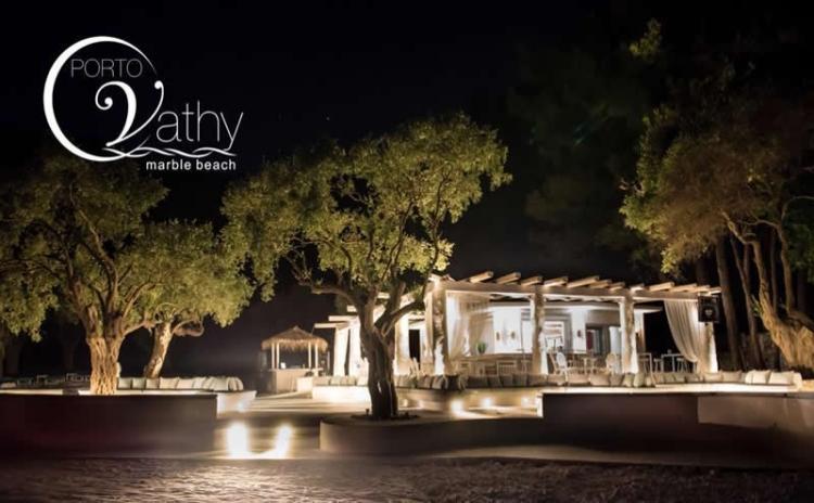 Porto Vathy Beach Bar