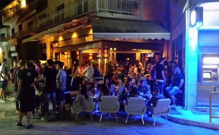 Vertigo Cafe Bar