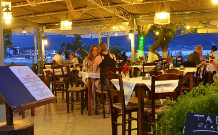 Theagenis Restaurant