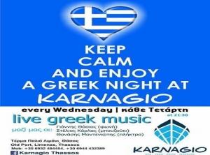 Greek Nights at Karngio's Terrace