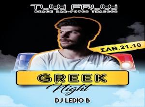 Greek Night at Tutti Frutti _ Dj Ledio B