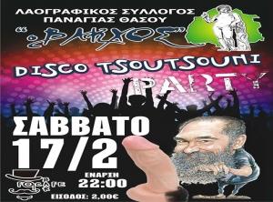 Disco Tsoutsouni Party
