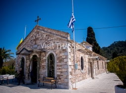 Church of Saint Nicolaos